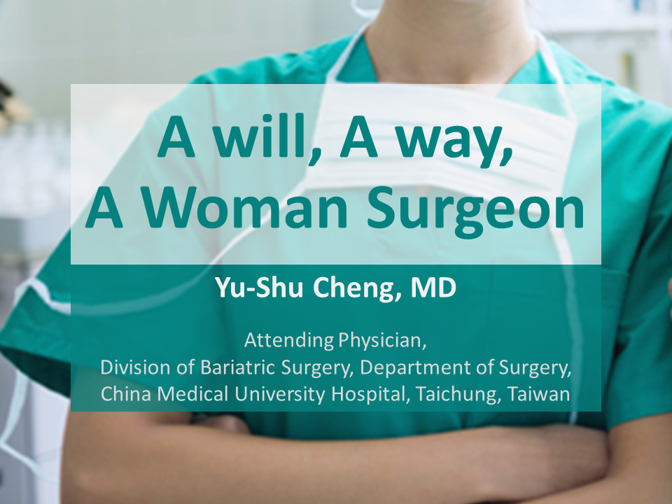 20151128 CRSF A wil way woman surgeon